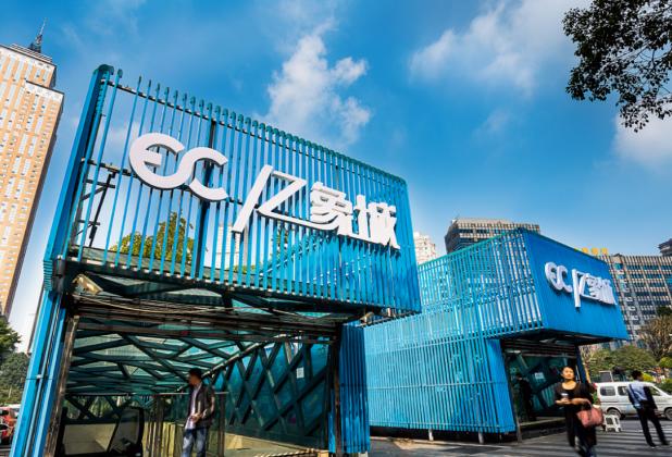 重庆亿象城项目